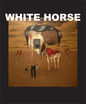 SB006-WHITEHORSE-COVER-front-300